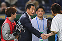 Kiyoshi Nakahata, <br /> MARCH 15, 2017 - WBC : <br /> 2017 World Baseball Classic <br /> Second Round Pool E Game <br /> between Japan - Israel <br /> at Tokyo Dome in Tokyo, Japan. <br /> (Photo by YUTAKA/AFLO SPORT)