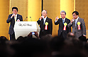January 5, 2017, Tokyo, Japan - Japanese Prime Minister Shinzo Abe (L) toasts with Japanese business group leaders Akio Mimura (2nd L), Sadayuki Sakakibara (2nd R) and Yoshimitsu Kobayashi (R) during business leaders New Year party at a Tokyo hotel on Tuesday, January 5, 2017.  (Photo by Yoshio Tsunoda/AFLO)