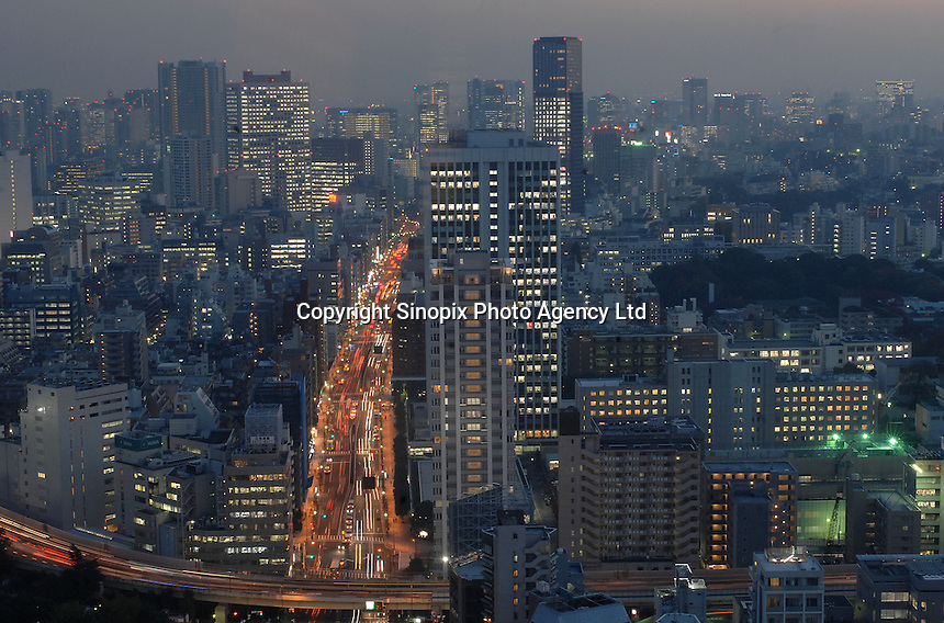 Tokyo cityscape at night in Shiodome district, Tokyo, Japan..16 Nov 2007