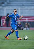 27th March 2018, Karadjorde Stadium, Novi Sad, Serbia; Under 21 International Football Friendly, Serbia U21 versus Italy U21; Federico Di Marco of Italy looks up for a team to pass to