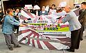 Protest against Japanese rising sun flag in South Korea