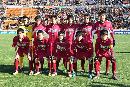 Shoshi team group line-up, JANUARY 7, 2012 - Football /Soccer : 90th All Japan High School Soccer Tournament semi-final between Shoshi 1-6 Yokkaichi Chuo Kogyo at National Stadium, Tokyo, Japan. (Photo by YUTAKA/AFLO SPORT) [1040]