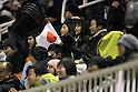 Japanese fans, FEBRUARY 2, 2012 - Football / Soccer : Charity match between FC Barcelona Femenino 1-1 INAC Kobe Leonessa at Mini Estadi stadium in Barcelona, Spain. (Photo by D.Nakashima/AFLO) [2336]