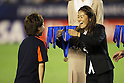 FIFA U-20 Women's World Cup Japan 2012 Final USA 1-0 Germany