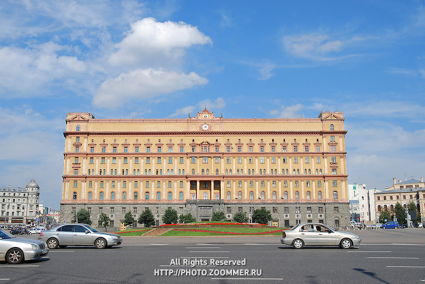 KGB (FSB) biulding on Moscow street. Stalin architecture