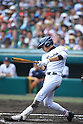 Taiki Sada (Mie),<br /> AUGUST 25, 2014 - Baseball :<br /> 96th National High School Baseball Championship Tournament final game between Mie 3-4 Osaka Toin at Koshien Stadium in Hyogo, Japan. (Photo by Katsuro Okazawa/AFLO)4() vs