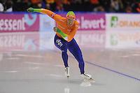 SCHAATSEN: HEERENVEEN: IJsstadion Thialf, 17-11-2012, Essent ISU World Cup, Season 2012-2013, Men 1st 500 meter Division A, Kjeld Nuis (NED), ©foto Martin de Jong