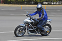 Suzuki Fuel Cell Motorcycle