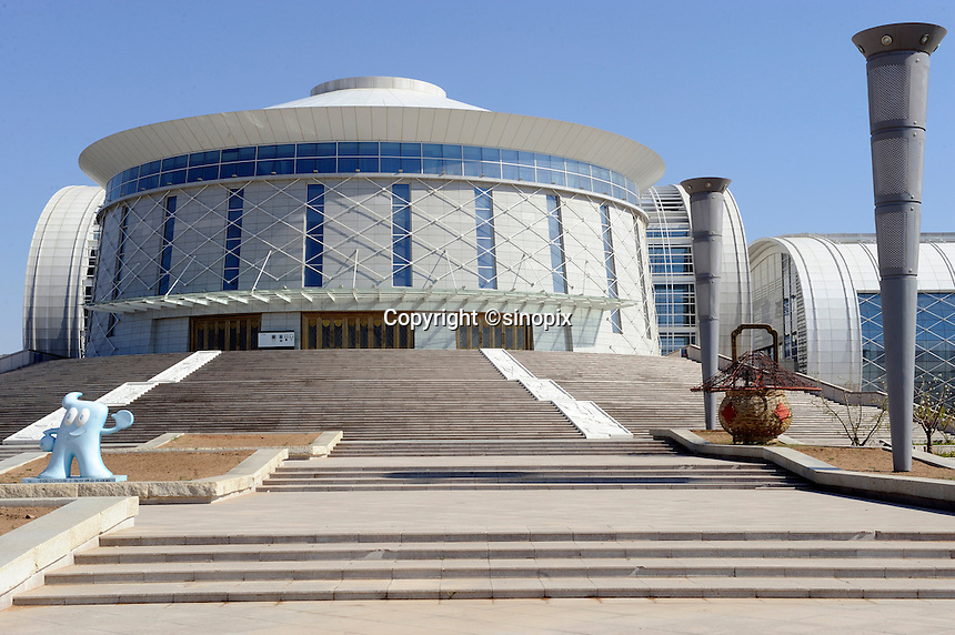 New exhibition hall in Kangbashi district of the Chinese city of Ordos, Inner Mongolia. 12-May-2011