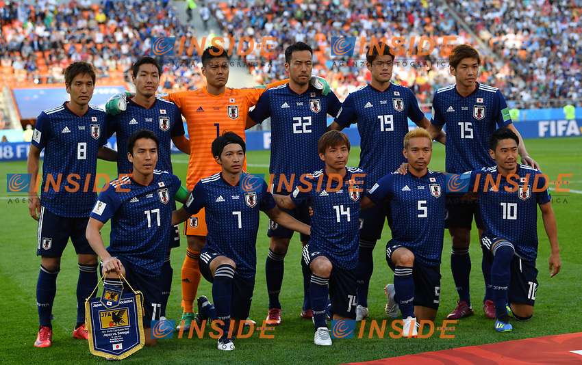 (180624) -- YEKATERINBURG, June 24, 2018 -- Players of Japan pose for a group photo prior to the 2018 FIFA World Cup WM Weltmeisterschaft Fussball Group H match between Japan and Senegal in Yekaterinburg, Russia, June 24, 2018. ) (SP)RUSSIA-YEKATERINBURG-2018 WORLD CUP-GROUP H-JAPAN VS SENEGAL ChenxCheng PUBLICATIONxNOTxINxCHN  <br /> YEKATERINBURG 24-06-2018 Football FIFA World Cup Russia  2018 <br /> Japan - Senegal / Giappone - Senegal<br /> Foto Xinhua/Imago/Insidefoto