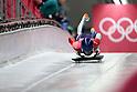 PyeongChang 2018: Skeleton: Women Heat