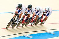 Picture by Alex Whitehead/SWpix.com - 10/12/2017 - Cycling - UCI Track Cycling World Cup Santiago - Velódromo de Peñalolén, Santiago, Chile - Republic of Korea's Sanghoon Park, Jaeyeon IM, Okcheol Kim and Kyeongho Min compete in the Men's Team Pursuit bronze medal final.