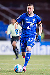 Ulsan Hyundai Forward Ivan Kovacec in action during the AFC Champions League 2017 Group E match between  Ulsan Hyundai FC (KOR) vs Muangthong United (THA) at the Ulsan Munsu Football Stadium on 14 March 2017 in Ulsan, South Korea. Photo by Chung Yan Man / Power Sport Images