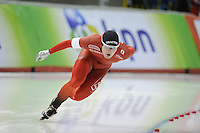 SPEED SKATING: CALGARY: Olympic Oval, 08-03-2015, ISU World Championships Allround, Sverre Lunde Pedersen (NOR), ©foto Martin de Jong