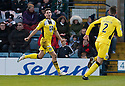 St Mirren's Kenny McLean celebrates after he scores their first goal.
