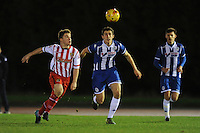 Wigan Athletic Youth vs Stevenage Youth 17-12-15