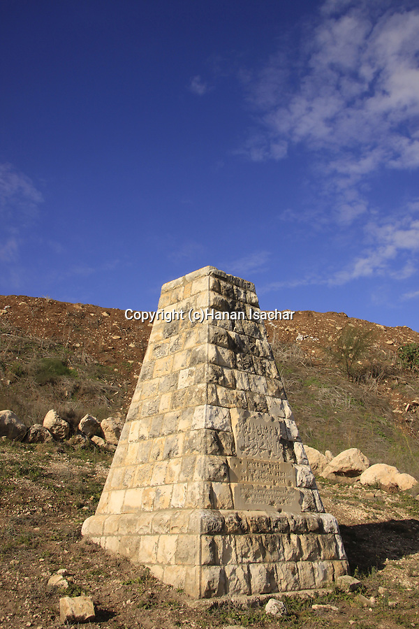 Israel, Shephelah, a British memorial to Indian and Egyptian railroad workers
