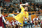 handball wordl cup match between Qatar vs Spain. guardiola . 2015/01/21. Doha. Qatar. Alberto de Isidro.Photocall 3000
