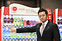 Kosuke Kitajima,<br /> JANUARY 8, 2016 : Japanese Olympic Committee (JOC) and their Official Partner Coca-Cola Japan hold a media conference at Tokyo Metropolitan Gymnasium in Tokyo, Japan. Coca-Cola Japan implemented the donation program for they set the first funding machine at Tokyo Metropolitan Gymnasium. (Photo by AFLO SPORT)