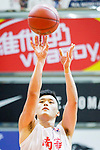 Leung Shiu Wah #6 of South China Athletic Association Men's Basketball Team concentrates prior to a free throw during the Hong Kong Basketball League game between SCAA and Nam Ching at Southorn Stadium on May 4, 2018 in Hong Kong. Photo by Yu Chun Christopher Wong / Power Sport Images
