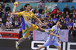 13.01.2013 Granollers, Spain. IHF men's world championship, prelimanary round. Picture show Thiagus Petrus Gonçalves Dos Santos   in action during game between Brazil vs Argentina at Palau d'esports de Granollers