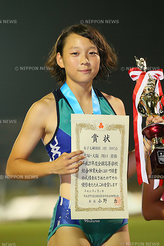 Maya Kawaguchi (), <br /> AUGUST 1, 2015 - Athletics : <br /> 2015 All-Japan Inter High School Championships, <br /> Women's Heptathlon Award Ceremony <br /> at Kimiidera Athletic Stadium, Wakayama, Japan. <br /> (Photo by YUTAKA/AFLO SPORT)