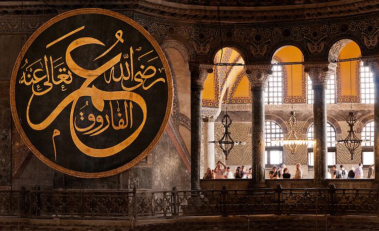 Hagia Sophia Gallery 01 - Calligraphic roundel in the nave of  Hagia Sophia (Aya Sofya) basilica, Sultanahmet, Istanbul, Turkey