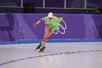 OLYMPIC GAMES: PYEONGCHANG: 16-02-2018, Gangneung Oval, Long Track, 5.000m Ladies, Maryna Zuyeva (BLR), ©photo Martin de Jong