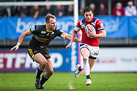 Picture by Alex Whitehead/SWpix.com - 12/03/2017 - Rugby League - Betfred Super League - Wakefield Trinity v Salford Red Devils - Beaumont Legal Stadium, Wakefield, England - Wakefield's Scott Grix