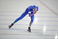 SCHAATSEN: 2016, Nederlandse topschaatsers, ©foto Martin de Jong