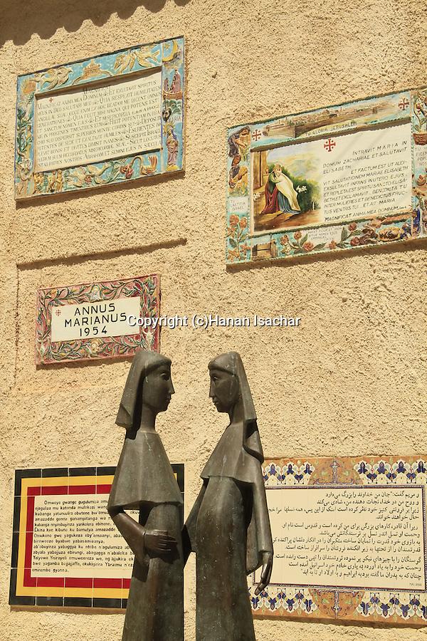 Israel, Jerusalem, the Church of the Visitation in Ein Karem