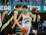 SAN DIEGO, CA -  MARCH 6:  # of the Pacific Ridge Firebirds against # of the El Capitan Vaqueros during the CIF Division IV Finals at USD Jenny Craig Pavilion in San Diego, California. (Photo by Donald Miralle) *** Local Caption ***