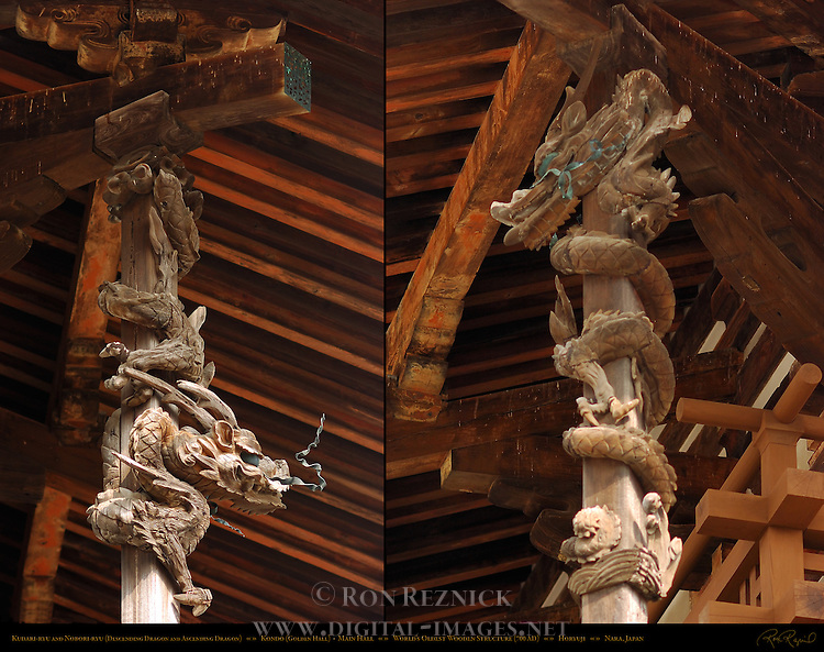 Nobori-ryu and Kudari-ryu, Ascending and Descending Dragons, Kondo Golden Hall, Main Hall, 700 AD, World's Oldest Wooden Structure, Horyuji, Nara, Japan