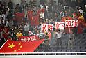 China Fans (JPN), September 11, 2011 - Football / Soccer : Women's Asian Football Qualifiers Final Round for London Olympic Match between Japan 1-0 China at Jinan Olympic Sports Center Stadium, Jinan, China. (Photo by Daiju Kitamura/AFLO SPORT) [1045]