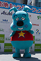Tokyo Skytree mascot character Sukoburuburu performs during the ''Local Characters Festival in Sumida 2015'' on May 31, 2015, Tokyo, Japan. The festival is held by Sumida ward, Tokyo Skytree town, the local shopping street and ''Welcome Sumida'' Tourism Office. Approximately 90 characters attended the festival. According to the organizers the event attracts more than 120,000 people every year. The event is held form May 30 to 31. Tokyo Skytree mascot character Sorakara-chan (Photo by Rodrigo Reyes Marin/AFLO)