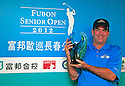 2012 Fubon Senior Open
