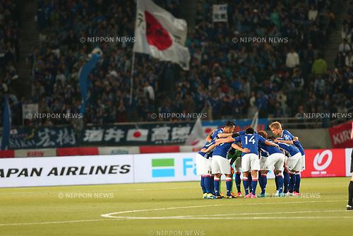 Japan team group (JPN),<br /> JUNE 7, 2017 - Football / Soccer :<br /> Japan players make a circle before the Kirin Challenge Cup 2017 match between Japan 1-1 Syria at Ajinomoto Stadium in Tokyo, Japan. (Photo by Kenzaburo Matsuoka/AFLO)