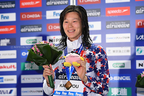Rie Kaneto (JPN), <br /> OCTOBER 26, 2016 - Swimming : FINA Swimming World Cup Tokyo <br /> Women's 200m Breaststroke Award Ceremony <br /> at Tatsumi International Swimming Pool, Tokyo, Japan. <br /> (Photo by AFLO SPORT)