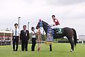 Horse Racing : Toyota Sho Chukyo Kinen at Chukyo Racecourse