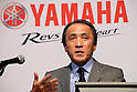 February 9, 2017, Tokyo, Japan - Japan's motorcycle giant Yamaha Motor president Hiroyuki Yanagi announces the company's financial result ended December in Tokyo on Thursday, February 9, 2017. Yamaha said its net income increased 3.1 billion yen to 63.2 billion yen while net sales decreased 128.3 billion yen to 1,502.8 billion yen for the 2016 fiscal year.    (Photo by Yoshio Tsunoda/AFLO) LwX -ytd-