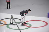 OLYMPIC GAMES: PYEONGCHANG: 18-02-2018, Gangneung Oval, Long Track, 500m Ladies, Heather Bergsma (USA), ©photo Martin de Jong