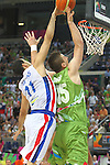 06.09.2014. Barcelona, Spain. 2014 FIBA Basketball World Cup, round of 16. Picture show A. Omic and E. Vargas  in action during game between Dominican Republic  v Slovenia  at Palau St. Jordi