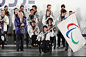 Aki Taguchi, <br /> JULY 24, 2017 : <br /> The countdown event Tokyo 2020 Flag Tour Festival and 3 Years to Go to the Tokyo 2020 Games, <br /> at Tokyo Metropolitan Buildings in Tokyo, Japan. <br /> (Photo by Naoki Nishimura/AFLO SPORT)