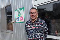 Portrait of  Hiroto Mashiko, the general manager of the Minero Farm near Koriyama, Fukushima, Japan Sunday November 22nd 2015 The Minero Farm is run by the NPO, Fukushima Agricultural Revitalizing Network (FAR-Net) and was intially sponsored by Danone. It aims to revitalise dairy farming in Fukushima through educational and training programmes.