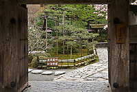 The entrance gate to the gardens at Hosen-in Temple, Ohara, near Kyoto