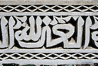 "Calligraphy in Stucco, Mausoleum of Moulay Ismail, Meknes, Morocco.  ""'Auzu b'illah,"" ""I seek refuge in God."""
