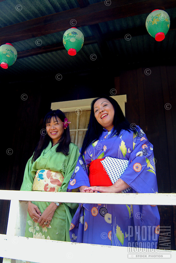 Two women in traditional Japanese attire