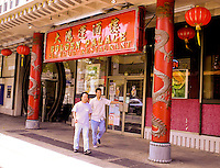 The Golden Palace is one of Honolulu's favorite chinese restaurants. Located in Chinatown, downtown Honolulu.