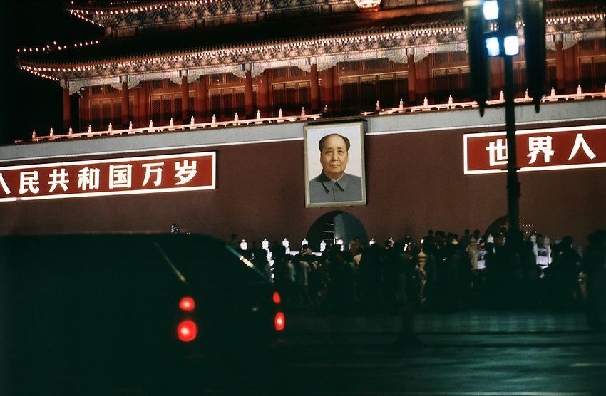 The portrait of Mao Zidong, on the gate of Tiananmen, in front of the Tiananmen square.