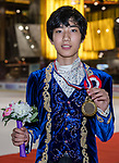 The winner of the Junior Men competition gold metalist from Japan Sena Miyake poses for photo during the Asian Open Figure Skating Trophy 2017 at Mega Ice on 03 August, 2017 in Hong Kong, China. Photo by Yu Chun Christopher Wong / Power Sport Images
